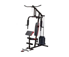 Home gym 55kg FIT-0250